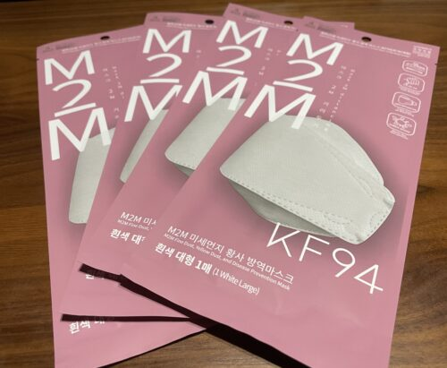 KF94マスク本物の見分け方は?おすすめの小さいKF94マスクや大きすぎる場合に小さくする方法も紹介5